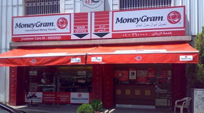MoneyGram Launches Int'l Money Transfers into Naira Bank Accounts